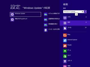 Windows8設定画面