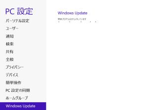 windows8 アップデート