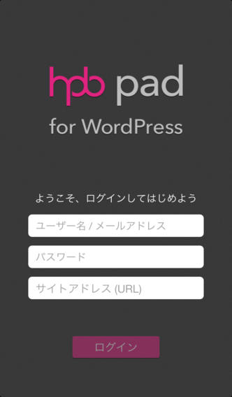 hpb pad for WordPress iphone画面