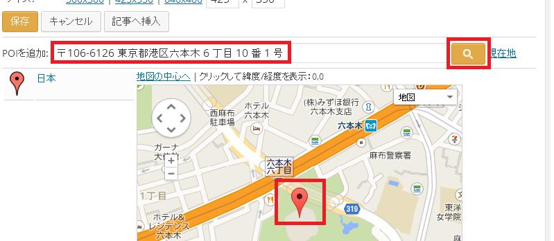 地図の登録